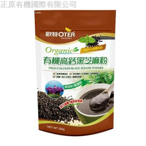 OTER Organic High Calcium Black Sesame Powder