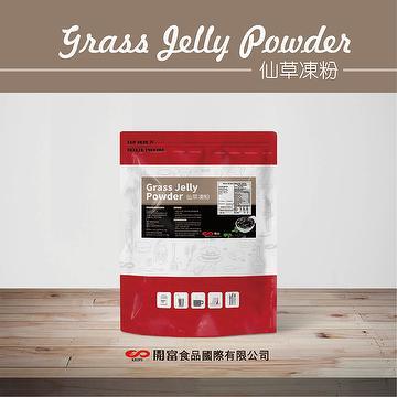 Grass Jelly Powder