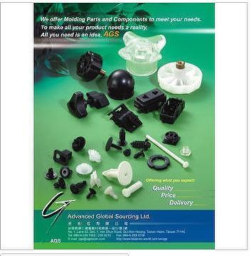 Plastic Molding For Plastic Fastener