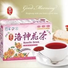 【King Kung】Roselle Drink (35g x 10 packs)