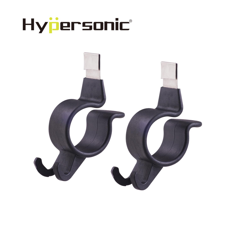 Trunk Umbrella Holder Hanger Multi Purpose  N/_o STATUS