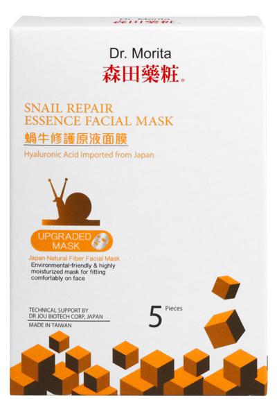 Snail Repairing & Moisturizing Facial Mask