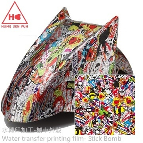 Taiwan Water transfer printing film- customized design