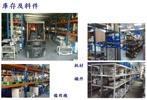 Fábrica en stock 3