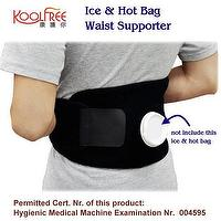 New Ice and Hot Bag Wai..