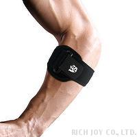 Adjustable Elbow Suppor..