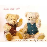 PlushToy-teddy bears with Vest