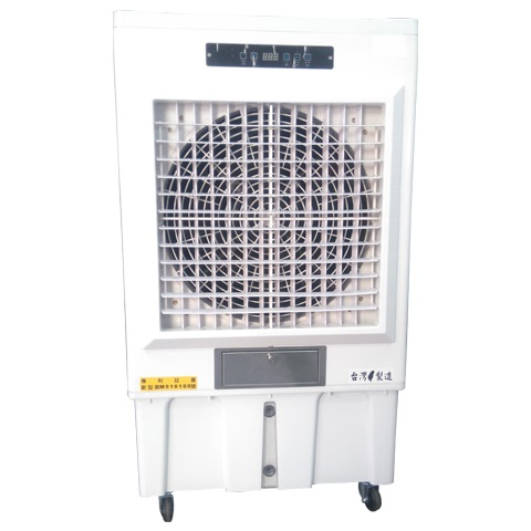 Taiwan DC Inverter Cooling Fan, Cooling Fan, Fan, Electric Fan | KT