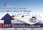 Inpaq UAV Exclusive Solution
