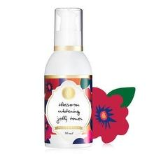 Blossom Whitening Jelly Toner 150ml