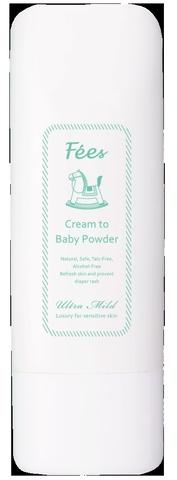 Fees 法緻 嬰兒爽身乳霜 /開放樣品申請