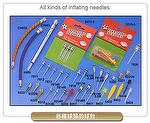 inflating needles, ball needles, inflating & deflating ball needles