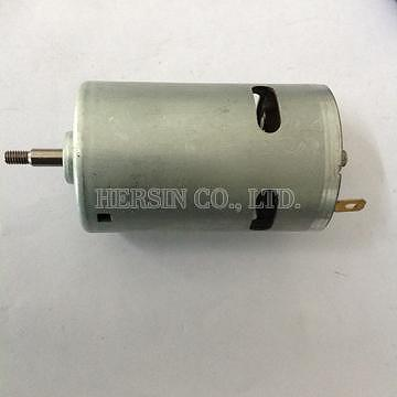 Taiwan Rs775x Dc Motor For Impact Drill Chainsaw Atm