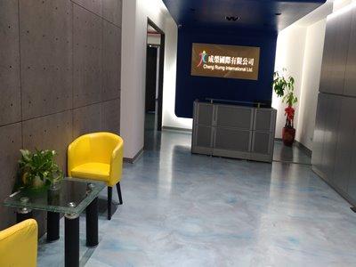 Company Lobby