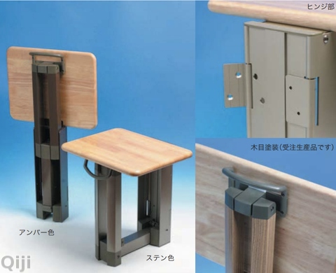 Wondrous Taiwan Daiyasu Dncf Folding Chair Taiwantrade Unemploymentrelief Wooden Chair Designs For Living Room Unemploymentrelieforg