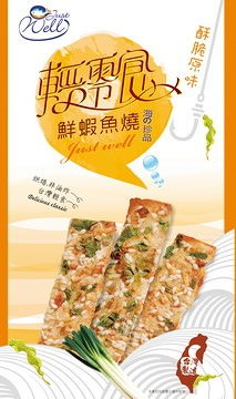 Shrimp and Cod Crackers (Original Flavor)
