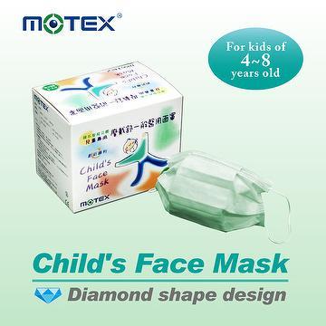 Taiwantrade Face Medical Mask com Healthy