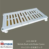 Mobile Rack with Brake Casters