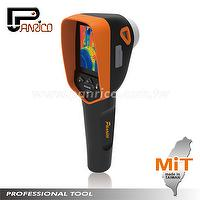Waterproof Handheld Infrared Thermal Imaging Camera Thermographic Camera
