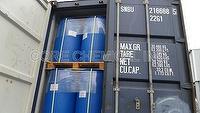 SXS-40, Sdoium Xylene Sulfonate,SXS,