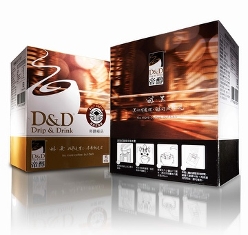 D&D—Drip and Drink Coffee (The Best Product of National Brand Yushan Award)—Royal One (Mandeling), Extreme Black (Arabica)