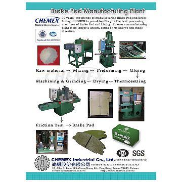 Brake Pad Machines