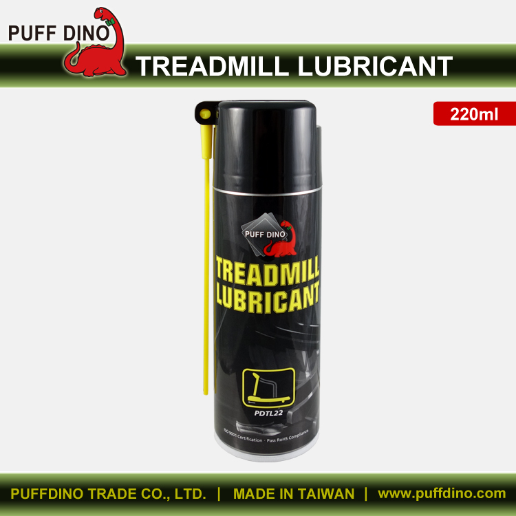 Taiwan Treadmill Lubricant 220ml (Treadmill Lube/Treadmill