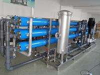 2T double pass RO water SYSTEM