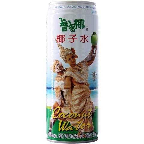 Coconut Water (490ml)