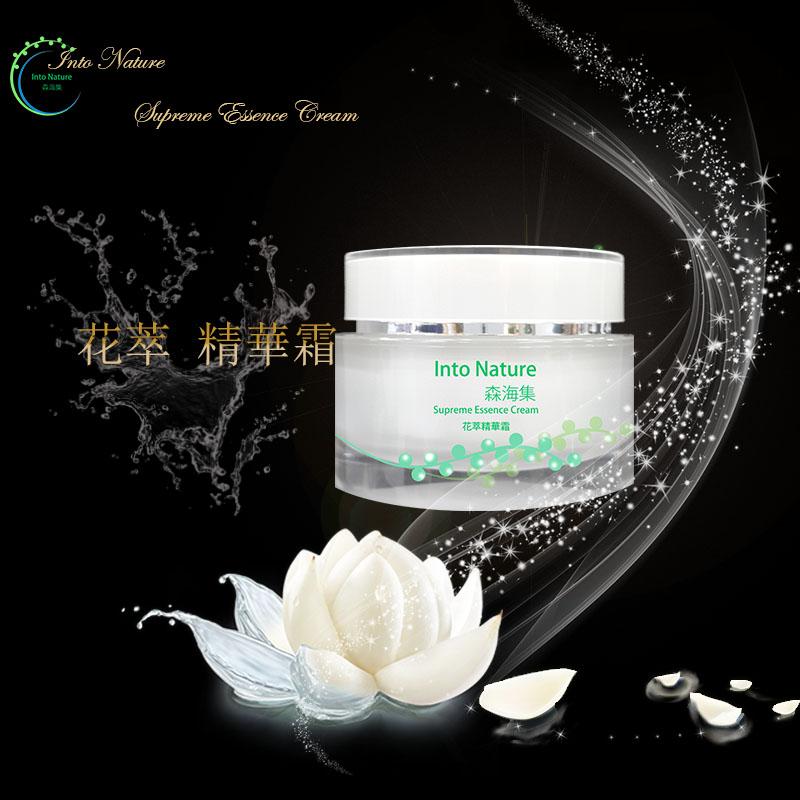 【Into Nature】 Supreme Essence Cream