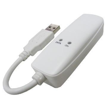 AGERE USB 2.0 V.92 SOFT MODEM TREIBER WINDOWS 7