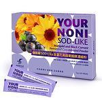 Your Noni SOD-Like Marigold and Black Currant Fermented Concentrated powder