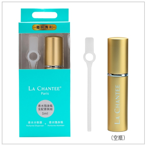5ml Empty Refillable Perfume Atomizer + Perfume Pipette