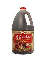 Wan Ja Shan 1Gallon(440..