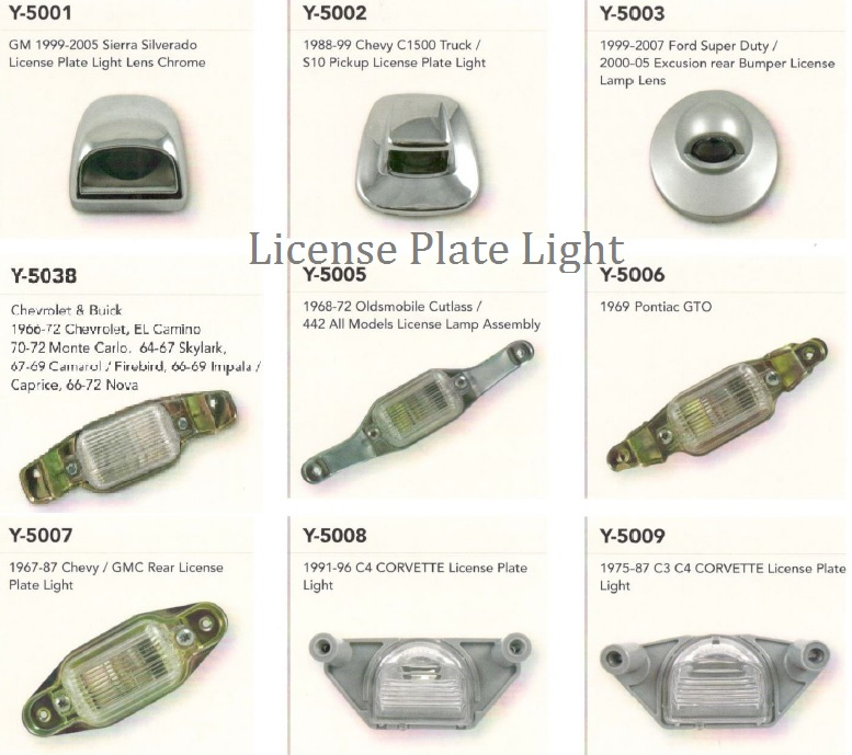 License Plate Lights   J MARK TECHNOLOGY CO , LTD