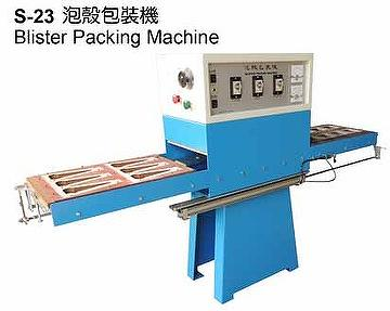 S-23 Blister packing machine
