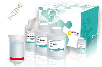 Nucleic Acid Extraction Kit