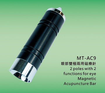 2 poles with 2 functions for eye Magnetic Acupuncture Bar