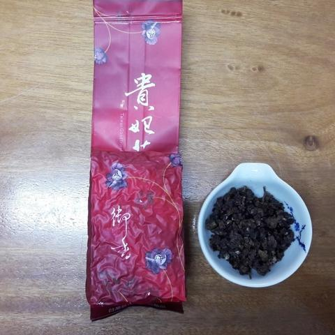 Taiwan's unique Dongding Royal Tea