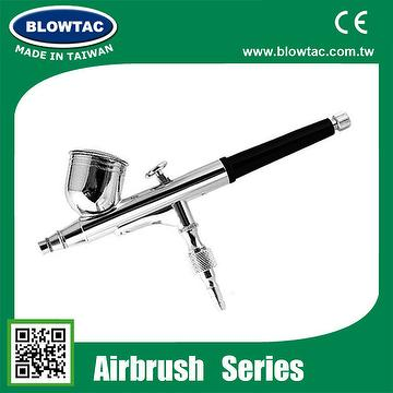 BLOWTAC SA-725 Double Action gravity-feed Airbrush