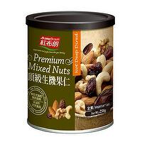 HOME BROWN Premium Mixed Nuts