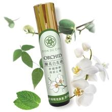 DON DU CIEL orchid white flower aroma essential oil