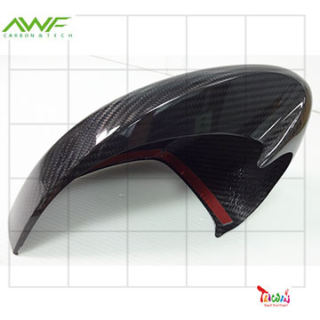 Carbon Fiber Car Rearview Mirror Cover