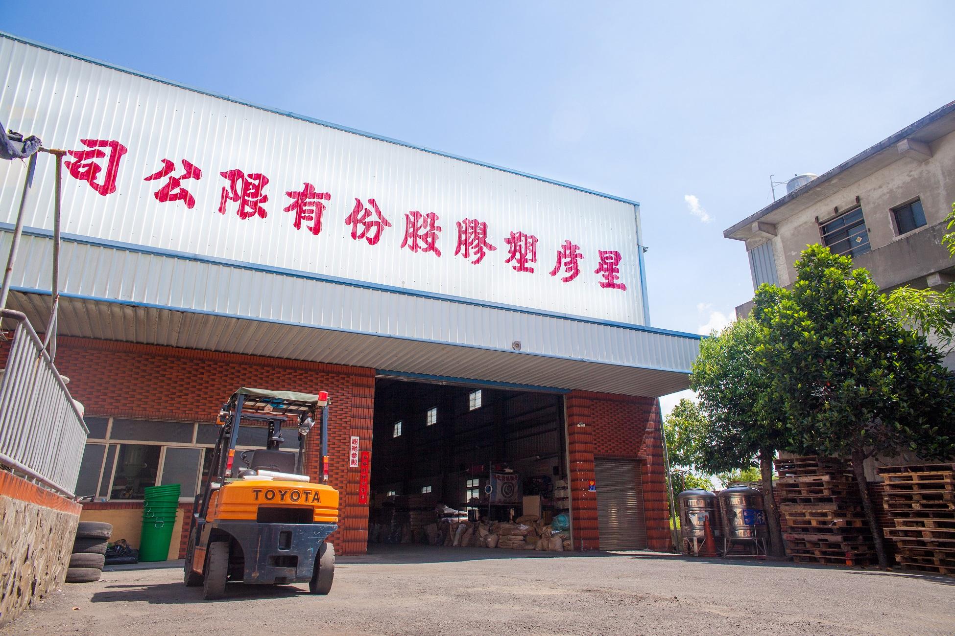 Hsing Yen Plastic