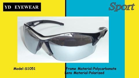 Black Polarized Sports Sunglasses with Smoky Lenses