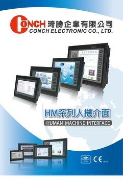 HMI (Human Machine Interface Controller)