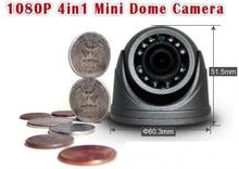 5 MP MINI 4IN1 Camera