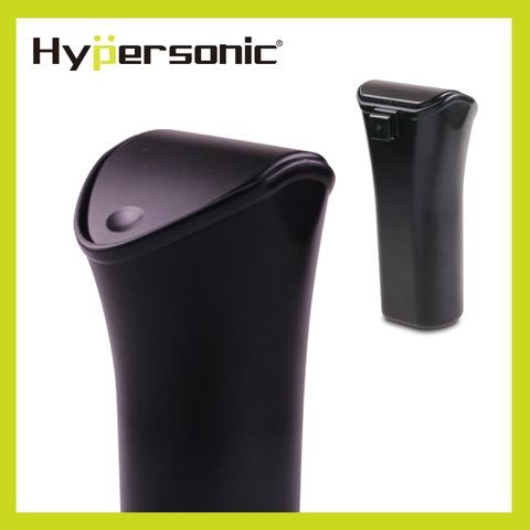 HPA560 Hypersonic plastic car trash bin or can