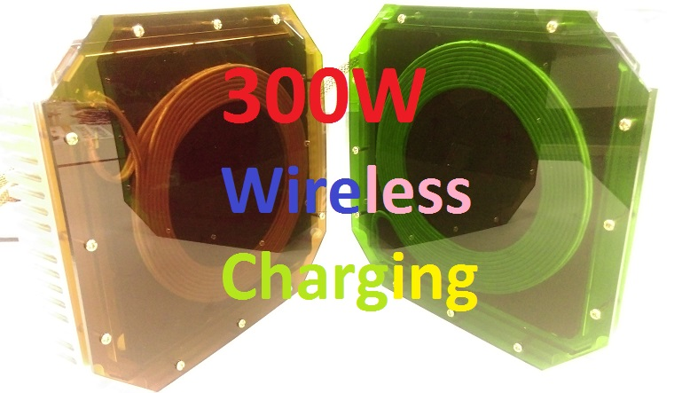 300W Wireless Charging Module