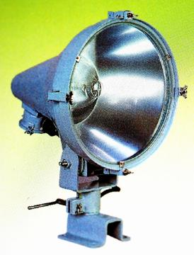 Search Light (Stainless Steel)